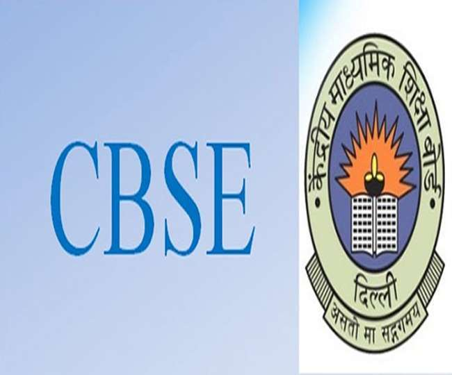 CBSE Board Result 2021: Check CBSE Board 10th Result Date, News & Update, High School CBSE Board Results
