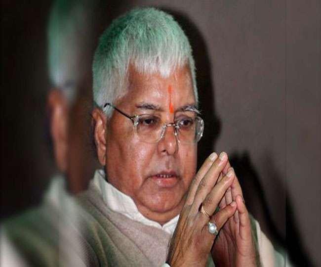 Lalu Yadav Bail Hearing लालू को मिलेगी बेल या फिर जेल, जमानत पर फैसला आज। जागरण
