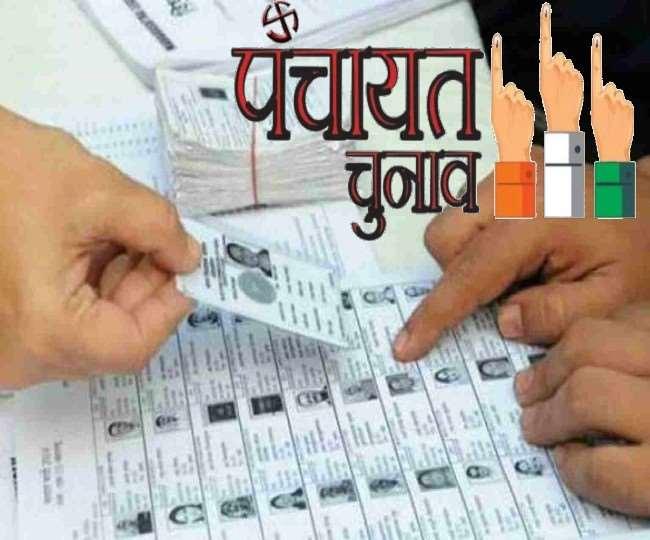 Gonda  Zila Panchayat Adhyaksh Chunav Result 2021: बीजेपी प्रत्याशी घनश्याम मिश्रा बनें नए जिला पंचायत अध्यक्ष