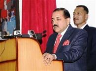 जम्मू कश्मीर में बांस उद्योग को बढ़ावा देने की तैयारी : जितेंद्र सिंह