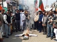 भाजपा ने फूंका आप विधायक का पुतला