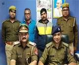 गोरखपुर में कर्मचारी का अपहरण, पुलिस ने 24 घंटे के अंदर छुड़ाया Gorakhpur News