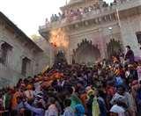 Holi in Braj: 427 वीं लठामार होली की साक्षी बनेगी यहां की रंगीली गलियां, जीवंत होगा प्रेमभाव Agra News