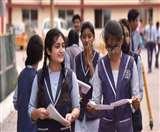 CBSE Board Exams 2020: उत्तर पूर्वी दिल्ली केंद्रों पर 2 मार्च को ही होंगी परीक्षा, पुलिस को मिले सुरक्षा के निर्देश