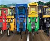 गोरखपुर में रंगों से पहचाने जाएंगे CNG ऑटो Gorakhpur News