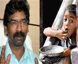 जानें- ट्विटर पर बच्ची की फोटो देख क्यों भड़के मुख्यमंत्री हेमंत सोरेन, कहा- हमारे लिए शर्म की बात