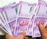 Punjab Budget Expectations: आर्थिक मंदी झेल रही इंडस्ट्री को उम्मीद, बजट में मिलेगी राहत