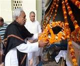 बिहार के JDU सांसद बैद्यनाथ प्रसाद महतो का निधन, नीतीश बोले- हमने जुझारू नेता खो दिया