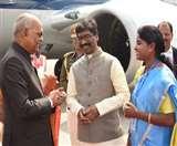 President Kovind in Ranchi: रांची पहुंचे राष्ट्रपति, केंद्रीय विवि के दीक्षा समारोह में शामिल होंगे