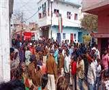 17 दिन पहले हुई शादी, ससुराल वालों की प्रताड़ना से आहत विवाहिता कुएं में कूदी, मौत Muzaffarpur News