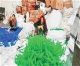 इस बार चीनी नहीं देसी पिचकारी से बरसेगा होली का रंग Meerut News