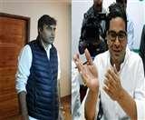 शाश्वत गौतम ने लगाया बड़ा आरोप-प्रशांत किशोर की शैक्षणिक योग्यता भी सही नहीं
