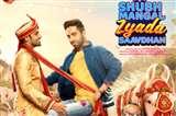 Shubh Mangal Box Office Collection Day 7: पहले हफ़्ते में ख़ुद से हारे आयुष्मान खुराना, जानिए 7 दिनों की कमाई