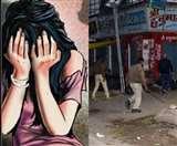 लड़की को सरेआम अगवा कर रात भर सामूहिक दुष्कर्म, पार्क में बदहवास हालत में पड़ी मिली