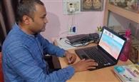 जेपी विश्वविद्यालय शुरू हुई ऑनलाइन क्लास