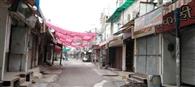 फगवाड़ा के सभी बाजार पूरी तरह से बंद, सड़कों पर पसरा सन्नाटा