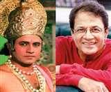 'रामायण' में राम का रोल पाना आसान नहीं था अरुण गोविल के लिए, रिजेक्ट होने के बाद हुआ 'चमत्कार'