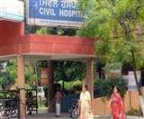 सिविल अस्पताल में आइसोलेशन में रखे संदिग्ध मरीजों ने कहा, उन्हें नहीं मिल रहीं उचित सुविधाएं