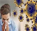Coroanvirus : क्वारंटाइन होम होगा हाई-फाई, वाई-फाई की मिलेगी सुविधा Moradabad News
