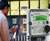 UP Lockdown : अप्रैल में नहीं होगी बिजली की मीटर रीडिंग, 3 माह के औसत के आधार पर बनेगा बिल