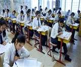 Meerut Lockdown Day 4 : स्कूली ज्ञान की बजाय छात्रों के कौशल विकास का यह सुनहरा अवसर, इस तरह उठाएं अवसर का लाभ