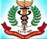 Positive India: आगरा के डॉक्टर्स ने निकाला तरीका, टेलीमेडिसन से कर रहे इलाज