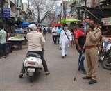 Kanpur Lockdown : होम डिलीवरी संग प्रशासन ने तय किए फुटकर राशन के दाम, अधिक वसूलने पर करें शिकायत