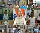 Coronavirus: आयुष पेशेवरों के साथ प्रधानमंत्री मोदी ने वीडियो कांफ्रेंसिंग के जरिए की चर्चा