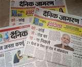 अखबार सुरक्षित है, बेखौफ पढ़ें अखबार; नहीं फैलता कोरोना, देखें- वीडियो