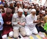 जानें, क्यों इस्लाम धर्म में जुमे की नमाज मस्जिद में अदा की जाती है और क्या है इसका महत्व