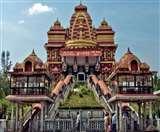 1 जून से कर्नाटक में खुलेंगे मंदिर, जानें-कैसे कर पाएंगे दर्शन