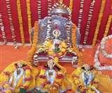 श्रीराम जन्मभूमि पर मंदिर निर्माण ने पकड़ी रफ्तार, पहुंचने लगे कंस्ट्रक्शन एजेंसी के विशेषज्ञ