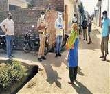 Coronavirus Alert: क्वारंटाइन केंद्र से भागे युवकों ने गांव में दोस्तों संग की पार्टी