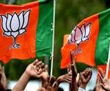 लॉकडाउन के बीच शुरू हो रही भाजपा की राजनीतिक गतिविधि, कार्यकर्ता लोगों को बताएंगे सरकार की उपलब्धियां