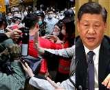 हांगकांग में गूंज रही चीन से आजादी की मांग, लोकतंत्र लागू करने को लेकर तेज हुई आवाज़