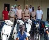 वाहन चोर गिरोह के दो सदस्य गिरफ्तार, चार स्कूटर व दो बाइक बरामद