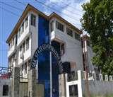 Jammu Kashmir: कोआपरेटिव बैंक के चेयरमैन मोहम्मद शफी डार की जमानत अर्जी खारिज