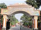 Rohilkhand University: नए सत्र से बीबीए की पढ़ाई, सिलेबस में होगा बदलाव Bareilly News