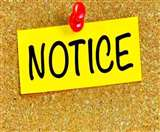 Varanasi में यू-डायस प्रपत्र भरने में रुचि नहीं दिखाने पर 18 मदरसों को मान्यता समाप्त करने की नोटिस