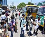 Lockdown 4.0: कहीं बाहर फंसे हैं, झारखंड लौटना चाहते हैं, तो दुबारा कराएं रजिस्ट्रेशन jharkhandpravasi.in