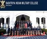 RIMC January 2021: राष्ट्रीय इंडियन मिलिट्री कॉलेज ने प्रवेश परीक्षा के लिए आवेदन की तिथि बढ़ाई, प्रवेश परीक्षा स्थगित, देखें नोटिस