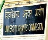 यूजीसी ने दिए निर्देश, छात्रों पर फीस जमा करने का दबाव न बनाए विश्वविद्यालय और कॉलेज