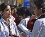 Maharashtra SSC Result 2020:10वीं के छात्रों के लिए बड़ी खबर, भूगोल के पेपर में मिलेंगे औसत अंक