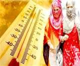 Haryana Panipat Weather Update: गर्मी ने तोड़े 18 साल के रिकॉर्ड, अब दो दिन राहत, बारिश की उम्मीद