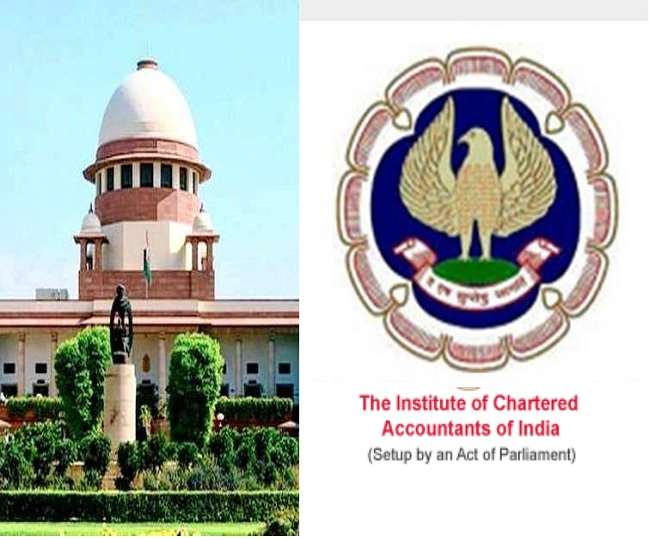 SC on CA Exam 2021: The Supreme Court will hear the petition filed for the postponement of the July CA Exam