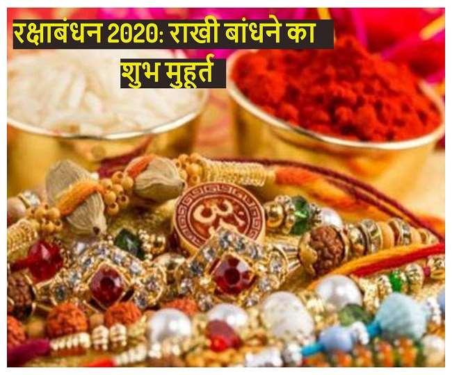 Raksha Bandhan 2020 Muhurat: This time, Raksha Bandhan is made after 29 years, such an auspicious coincidence, tie Rakhi in this Muhurta