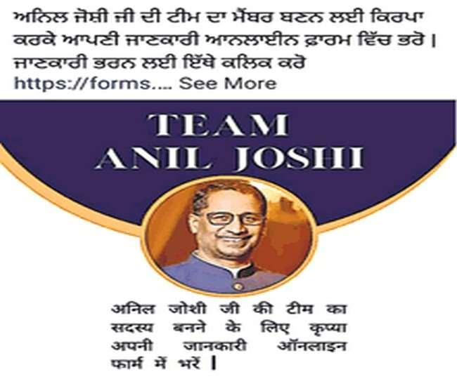 Anil Joshi preparing