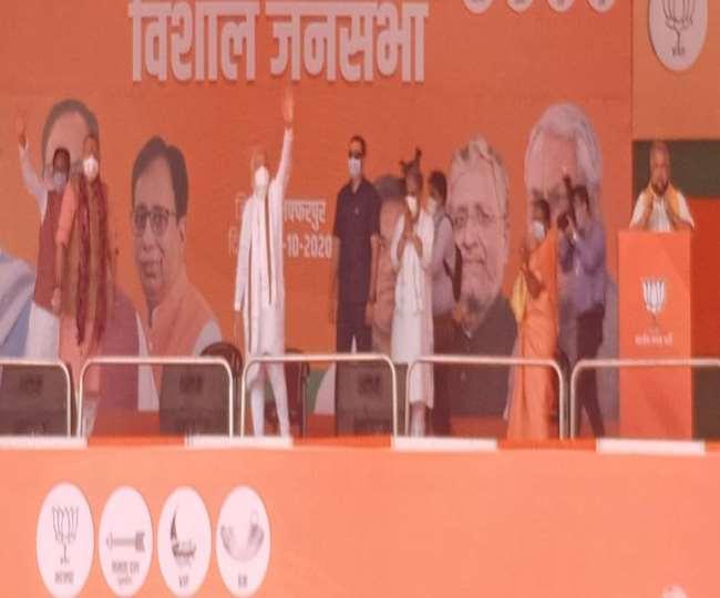 मुजफ्फरपुर के मोतीपुर चीनी मिल के मैदान में जनसभा को संबोधित करने पहुंचे प्रधानमंत्री नरेंद्र मोदी।