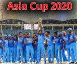 Asia Cup 2020: पाकिस्तान से छिनेगी एशिया कप की मेजबानी, भारत के पक्ष में आएगा फैसला?