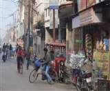 CAA Protest : गोरखपुर में भारत बंद बेअसर, देवरिया में पूर्व सांसद आस मोहम्मद हिरासत में Gorakhpur News
